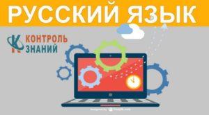 Итоговый тест Русский язык. разбор причастий