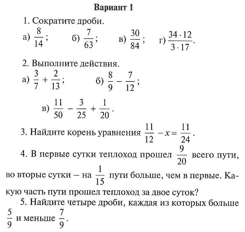 Контрольные работы по математике решать 2581