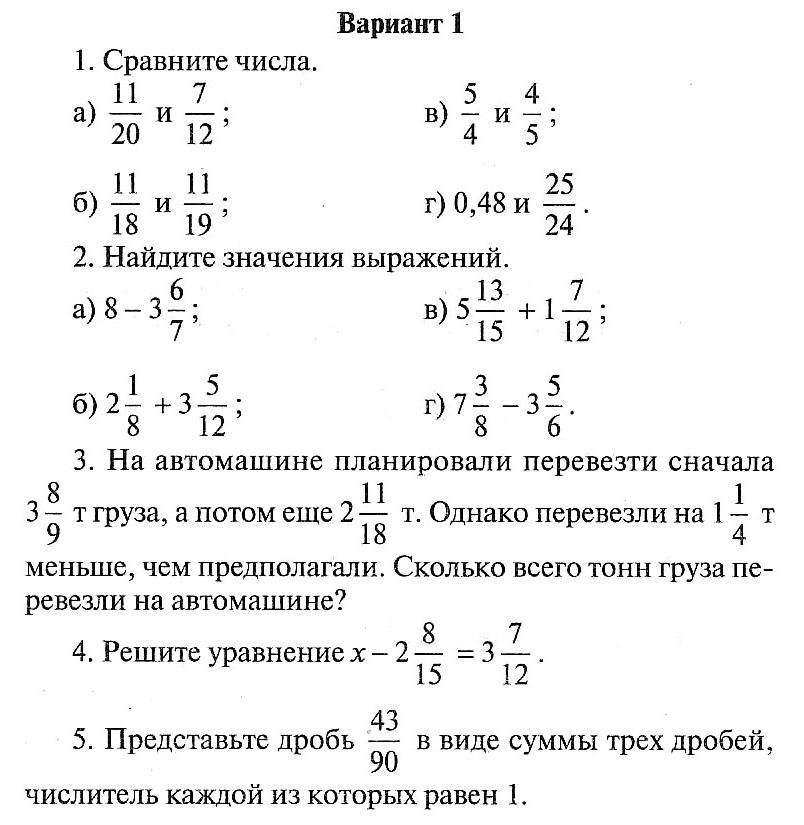 Выполнить контрольную работу по математике 3159