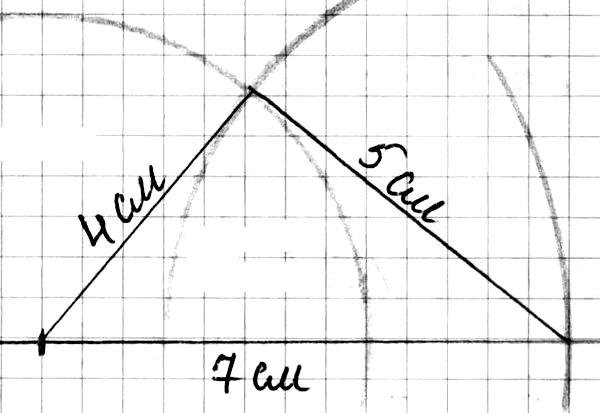 КР-06 В-2 Математика 6 Мерзляк