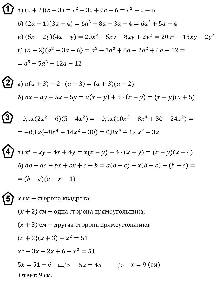 Алгебра 7 Макарычев КР-6 В1