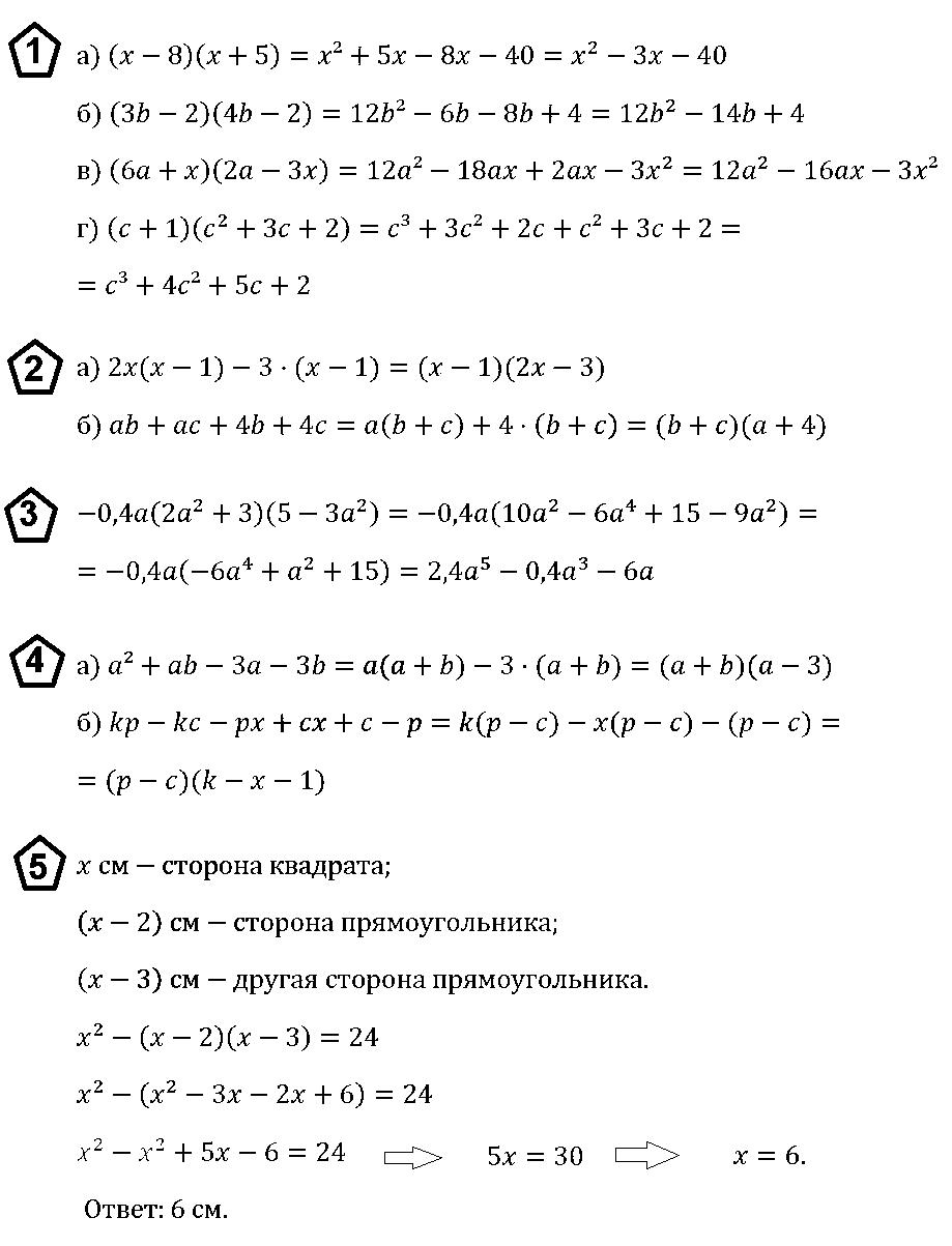 Алгебра 7 Макарычев КР-6 В3